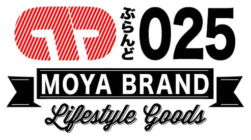 Moya Brand