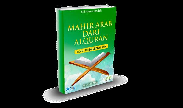 Mahir Arab 1