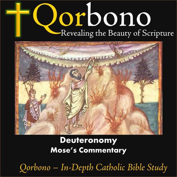 Qorbono -- Deuteronomy