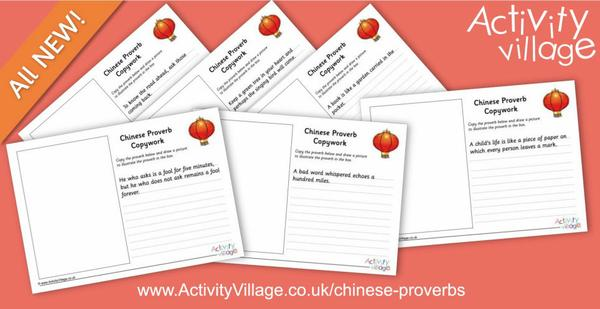 Use those Chinese proverbs for learning, copying and drawing with these new worksheets
