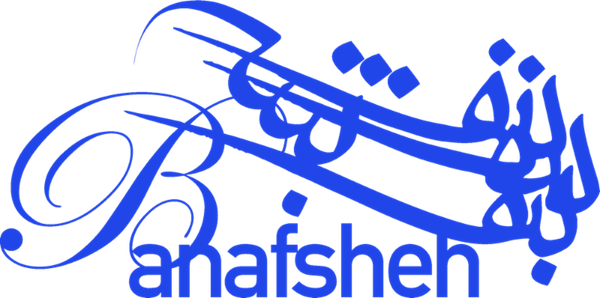 Banafsheh